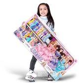 換裝芭比娃娃套裝大禮盒兒童公主女孩玩具 潮流小鋪