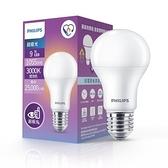 飛利浦LED超極光球泡型燈泡9W燈泡色