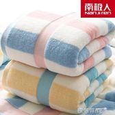 浴巾 浴巾南極人純棉全棉成人大號吸水家用兒童男女可愛韓版加大厚柔軟 歐萊爾藝術館