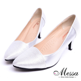 【Messa米莎專櫃女鞋】MIT璀璨拼接內真皮尖頭高跟鞋-銀色