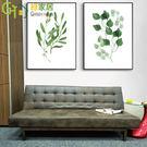 【綠家居】波比 工業風仿舊皮革沙發/沙發床(展開式椅身設計)
