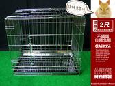 【空間特工】全新兔籠不鏽鋼摺疊2尺(兔籠/狗窩/貓籠/狗屋)白鐵兔籠_中型寵物籠 狗籠