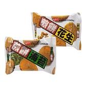 盛香珍 花生/海苔 煎餅(35g) 款式可選【小三美日】
