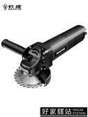 多功能家用磨光機手磨機拋光切割打磨機角磨機手砂輪電動工具
