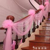 結婚慶用品婚房布置紗幔 樓梯扶手裝飾雪紗花球婚禮道具路引  WD  薔薇時尚