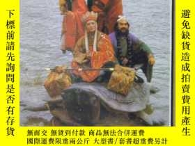 二手書博民逛書店罕見西遊記劇照明信片Y253876 楊潔 菏澤 出版1988