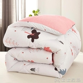 (快速)被子 被子冬被芯加厚保暖絲綿被四季通用鋪被褥6全棉10斤8雙人1.5x2米3YYJ