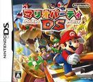 NDS 瑪莉歐派對 DS  - NDS 日文版