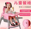 寶寶餐椅兒童餐椅多功能可折疊便攜式嬰兒椅...