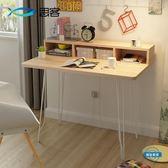 書桌北歐電腦桌家用 現代簡約1米小書桌 創意寫字桌鐵藝辦公桌子wy 全館免運