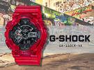 【時間道】CASIO|G-SHOCK C...