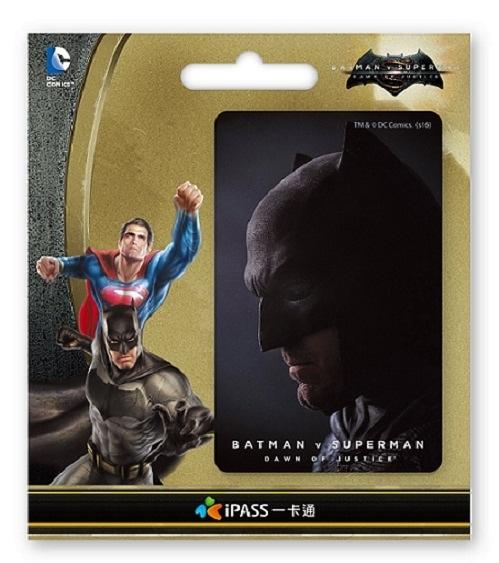 正義曙光《蝙蝠俠》一卡通 普通卡