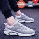 特賣高筒鞋男鞋子春季休閒運動韓版潮流新款男士內增高單鞋高筒帆布潮鞋