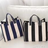 韓版帆布包女包購物袋條紋防水大包簡約休閒單肩包手提包 樂活生活館