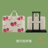 手提電腦包15.6華為蘋果榮耀14/13.3寸可愛小清新【橘社小鎮】
