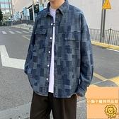寬松百搭長袖襯衣夏季韓版外套男牛仔大碼襯衫【小狮子】