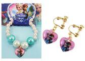 【卡漫城】 冰雪奇緣 韓版 兒童飾品 耳環 手環 二件組㊣版 Frozen 艾莎 Elsa 安娜 Anna 公主 愛心
