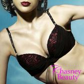 Chasney Beauty-性感舞伶D鑲鑽網紗內衣(黑紅)