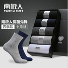 88柑仔店~~NanJiren/南極人襪子男 棉襪四季商務休閑中筒男棉襪禮盒裝(5雙裝)