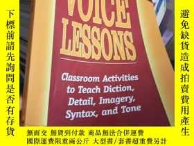 二手書博民逛書店Voice罕見Lessons: Classroom Activi