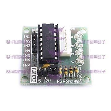◤大洋國際電子◢ UL2003五線四相步進馬達模組 可搭配0894步進馬達 實驗室 模組 Arduino模組 0884