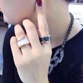 鈦鋼時尚黑白色陶瓷網紅戒指男女情侶款鍍18k玫瑰金食指環尾戒子