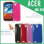 ◎【福利品】Acer Liquid E3 E380/X1/Z330/Z530 晶鑽系列 保護殼 保護套 軟殼 果凍套 手機殼 背蓋