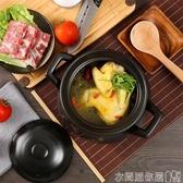 砂鍋燉鍋家用燃氣煲湯煤氣灶專用陶瓷小號沙鍋耐高溫瓦罐 石鍋 聖誕交換禮物