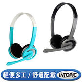 [富廉網] 【INTOPIC】輕便型耳機麥克風 JAZZ-290 海藍/鐵灰