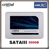 Micron 美光 Crucial MX500 500GB SATAⅢ SSD 固態硬碟