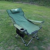 戶外折疊椅釣魚椅便攜坐躺兩用躺椅午休床露營沙灘椅【左岸男裝】