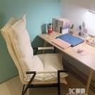 家用電腦椅懶人臥室椅子靠背可躺休閒辦公書房書桌沙發椅電競座椅 3C優購