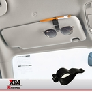 YSA 遮陽板眼鏡夾