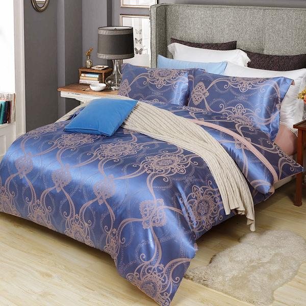 絲棉緹花 歐式古典-雙人四件式被套床包組-尊貴藍 / 哇哇購