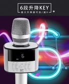 金點科技 第三代K歌神器 F3數位掌上KTV無線麥克風藍牙喇叭 銀色 可超取