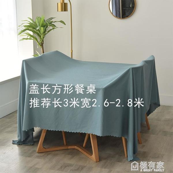 家紡布料防塵布床罩沙發遮蓋布拍照背景布家具防塵裝修遮灰布 秋季新品