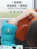 充氣腳墊便攜長途旅行充氣腳墊飛機必睡覺神器坐火車汽車硬座擱腳放腳凳 新年禮物