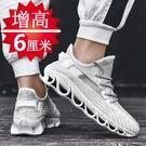 內增高男鞋 老爹男鞋夏天透氣白鞋2020正韓網鞋 男士運動休閒潮鞋 中秋降價