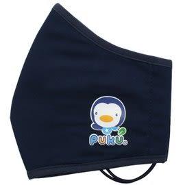 藍色企鵝 PUKU卡哇依口罩(M)