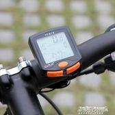 碼錶 山地車自行車無線碼錶 中文夜光防水無線碼錶騎行里程錶   傑克型男館