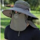 遮陽帽子男釣魚帽夏季戶外太陽帽大檐垂釣透氣漁夫帽登山防曬涼帽 3C優購