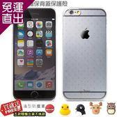 BONE iPhone 6 4.7吋彩繪背蓋保護殼透明圓點-加送造型防塵塞【免運直出】