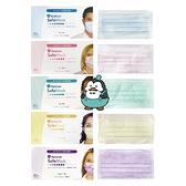 Medicom 麥迪康 醫療口罩 50入/盒 (成人) MIT鋼印 藍色 粉紅色 綠色 黃色 紫色 醫用口罩 成人口罩