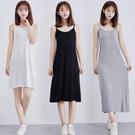 2020新款莫代爾吊帶長裙女內搭襯裙打底中長款白色背心連衣裙女夏
