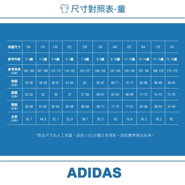 ADIDAS 大童 G 3S PANT 運動棉長褲 - GE0947