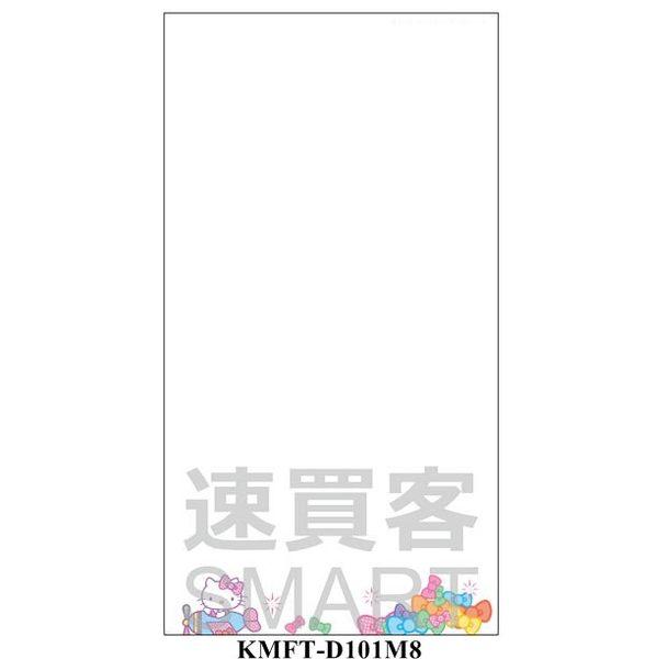 Hello Kitty 三麗鷗正版授權 HTC M8 單面DIY立體鑽彩繪螢幕貼