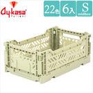 堆疊收納 收納箱 置物籃【Z0022-C】Aykasa摺疊籃S-6入 土耳其製 完美主義