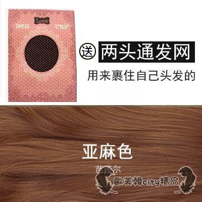 假髮 女生短髪型中性短直髪套蓬鬆帥氣圓臉男士波波頭 - 雙十二交換禮物