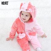 造型衣嬰幼兒服裝秋季0-1歲女寶寶衣服春秋可愛造型連體衣 Ic2926『MG大尺碼』