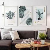 北歐客廳裝飾畫沙發背景牆壁畫現代簡約餐廳掛畫臥室床頭畫 酷男精品館
